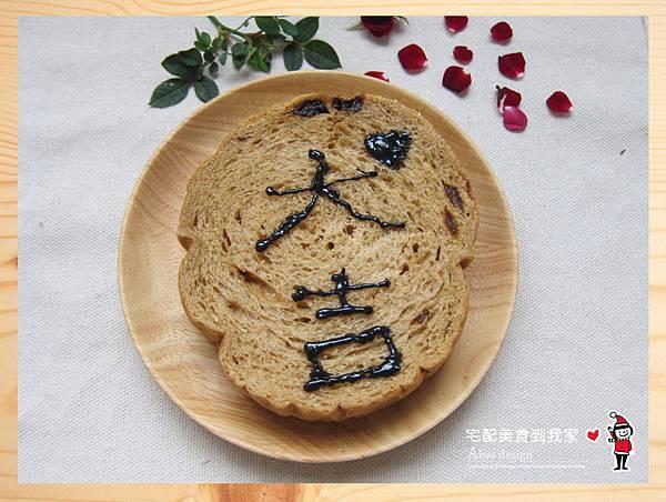 伊藤麵包工房eten,超可愛的DIY動物餅乾-26