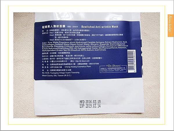 Dr.Douxi朵璽 賦活新生卵殼面膜組合-11.jpg