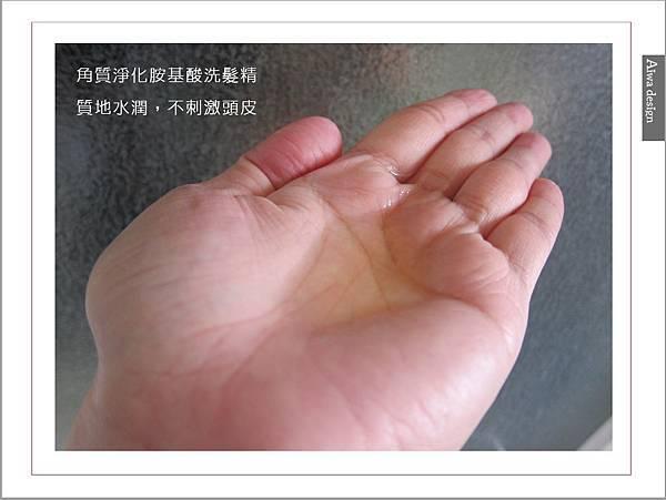 增強頭皮防禦力【柔敏健髮頭皮養護禮盒】-20.jpg