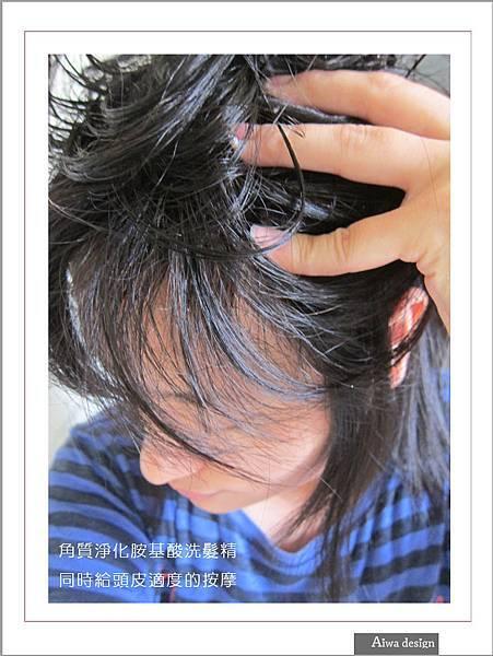 增強頭皮防禦力【柔敏健髮頭皮養護禮盒】-22.jpg