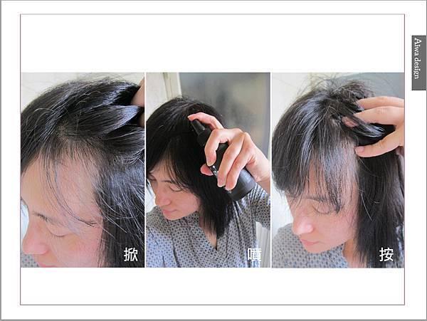 增強頭皮防禦力【柔敏健髮頭皮養護禮盒】-34.jpg