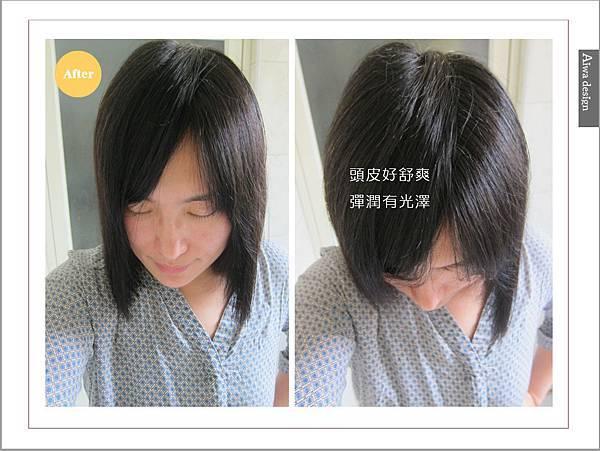 增強頭皮防禦力【柔敏健髮頭皮養護禮盒】-30.jpg