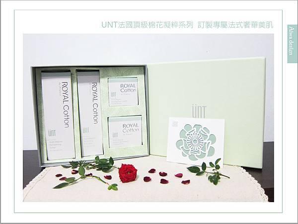 UNT法國頂級棉花凝粹系列 訂製專屬法式奢華美肌-04.jpg