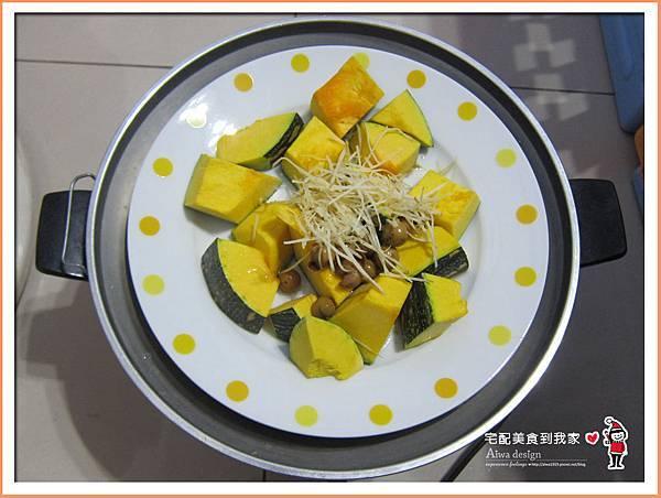 霸廚師,讓我變成阿基師等級!家常料理都輕鬆上菜-17.jpg