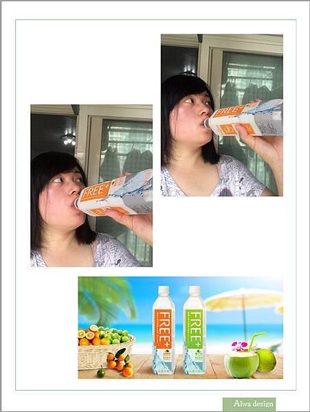 輕熟男女Young定律!FREE+椰子水+金桔檸檬-17.jpg