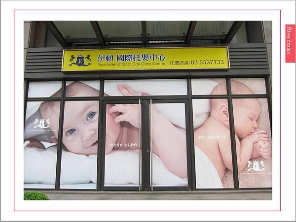 我們推薦「伊頓國際托嬰中心」讓孩子自由發展,快樂成長-38.jpg