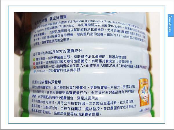 金可貝可配方奶,寶寶重要成長階段的營養首選-11.jpg