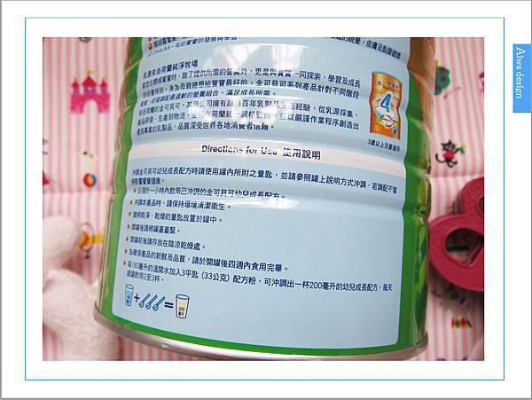 金可貝可配方奶,寶寶重要成長階段的營養首選-27.jpg