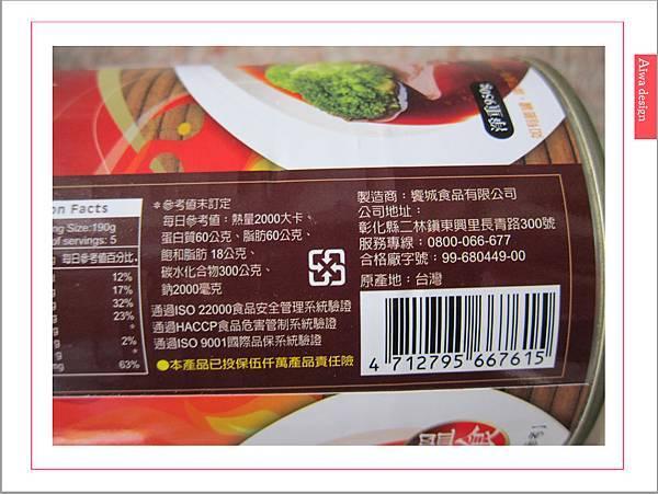 饗城食品-常溫方便菜系列-03.jpg