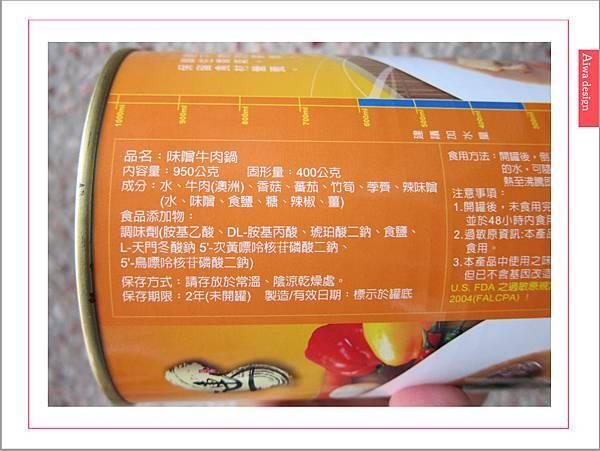 饗城食品-常溫方便菜系列-08.jpg