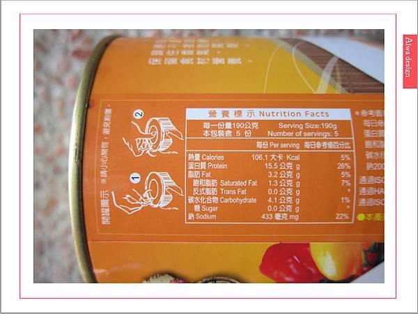 饗城食品-常溫方便菜系列-09.jpg