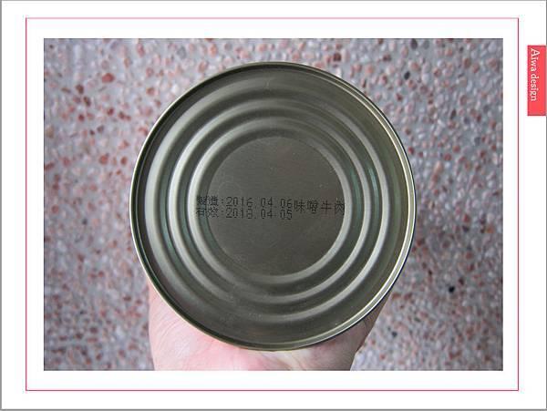 饗城食品-常溫方便菜系列-10.jpg