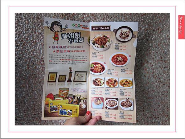 饗城食品-常溫方便菜系列-11.jpg