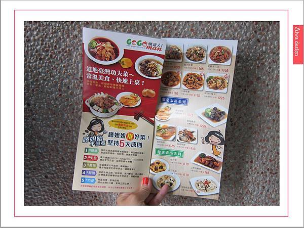 饗城食品-常溫方便菜系列-12.jpg