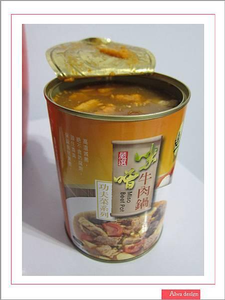 饗城食品-常溫方便菜系列-14.jpg