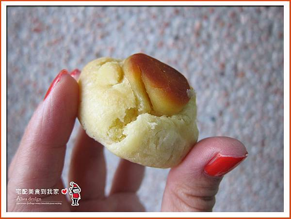 【宅配美食到我家】福堂餅行─幸福肚仔餅-18.jpg