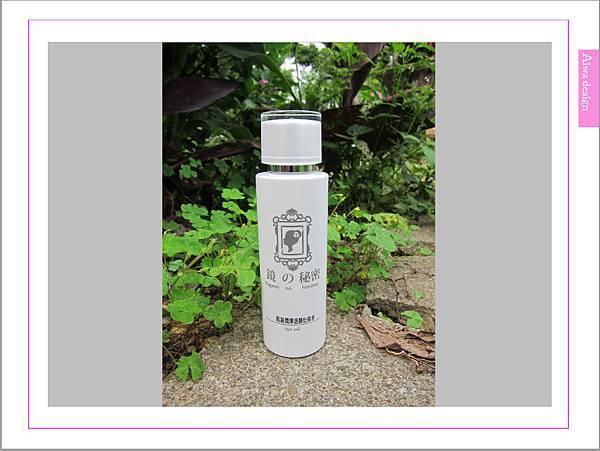讓肌膚喝飽水,我愛用台灣自有MIT美妝保養品牌「鏡之秘密」-07.jpg