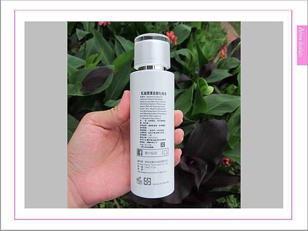 讓肌膚喝飽水,我愛用台灣自有MIT美妝保養品牌「鏡之秘密」-08.jpg