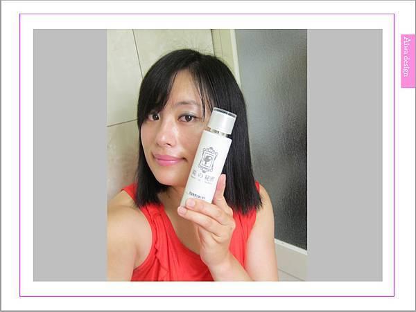 讓肌膚喝飽水,我愛用台灣自有MIT美妝保養品牌「鏡之秘密」-14.jpg