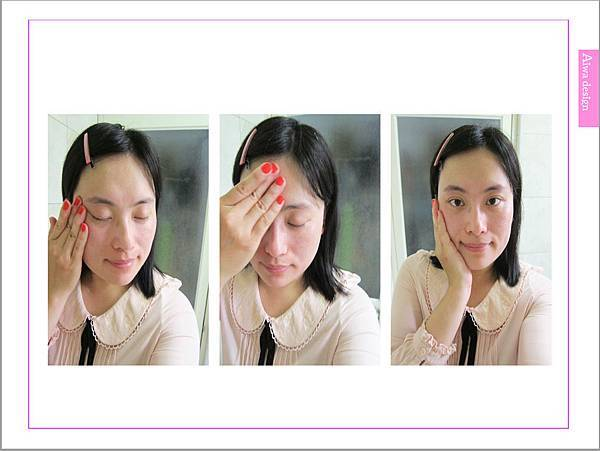 讓肌膚喝飽水,我愛用台灣自有MIT美妝保養品牌「鏡之秘密」-29.jpg