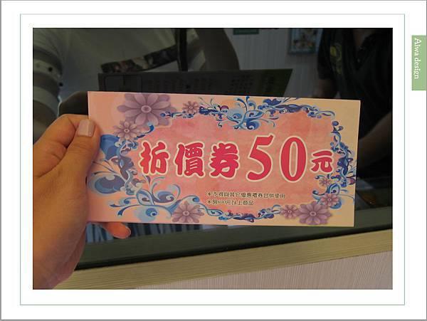 【新竹養生館推薦】紓緩媽媽肩、媽媽手、媽媽背痛!《Fun放輕鬆養生館》-17.jpg