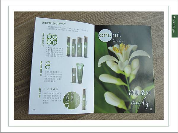 anumi淨肌系列 取之自然,掌握肌膚油水平衡關鍵-09.jpg