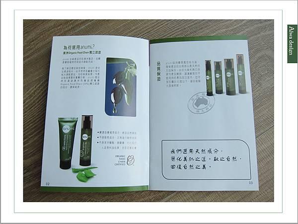 anumi淨肌系列 取之自然,掌握肌膚油水平衡關鍵-10.jpg