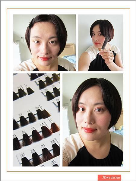 【新竹美髮推薦:精萃髮廊】夏日變髮大作戰!剪個修飾臉型又好整理的俏麗短髮-38.jpg