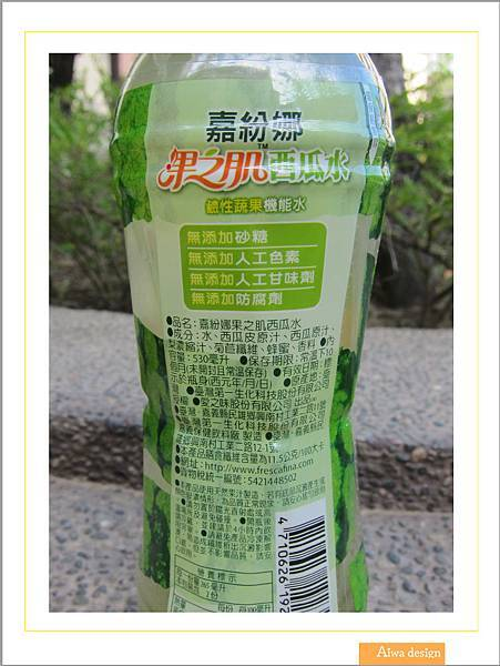 嘉紛娜果之肌鹼性蔬果機能水、果之肌全果汁-16.jpg
