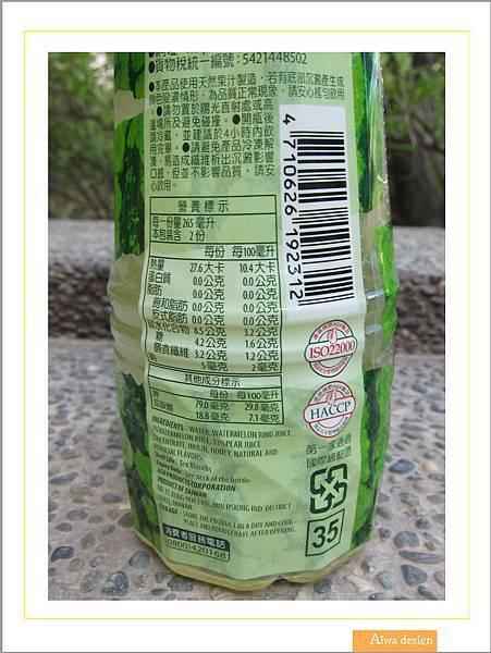 嘉紛娜果之肌鹼性蔬果機能水、果之肌全果汁-17.jpg