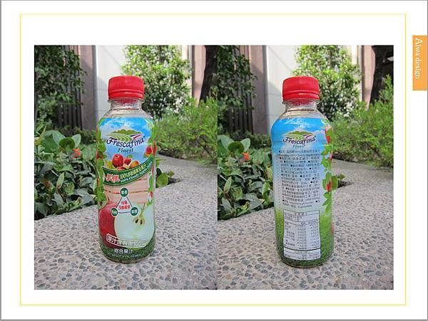 嘉紛娜果之肌鹼性蔬果機能水、果之肌全果汁-18.jpg