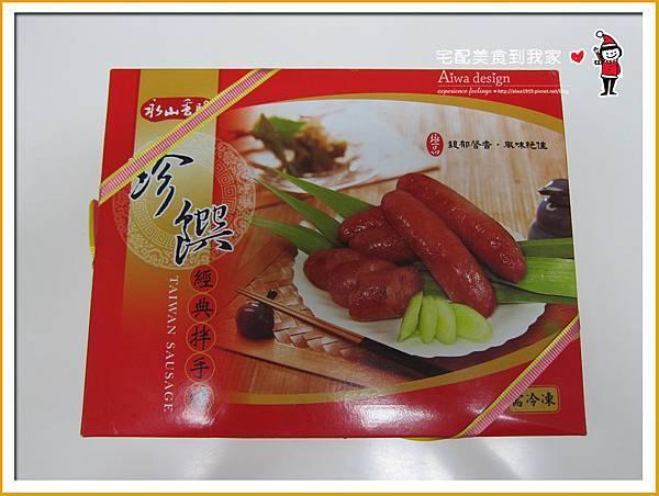 永山食品:單吃、佐飯都對味「香腸禮盒」-01.jpg