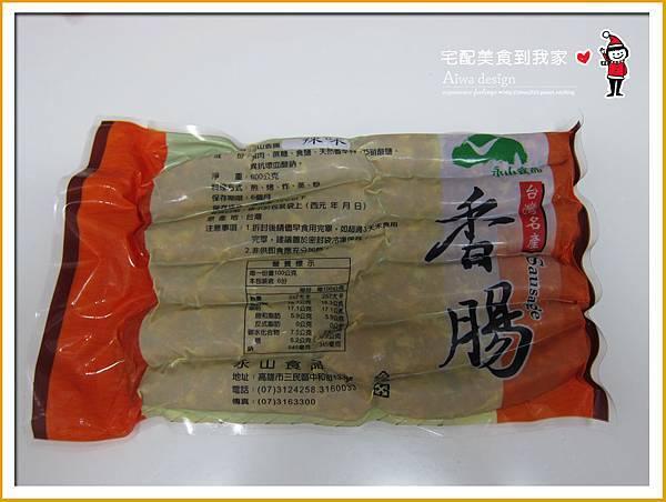 永山食品:單吃、佐飯都對味「香腸禮盒」-03.jpg