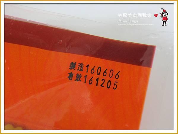 永山食品:單吃、佐飯都對味「香腸禮盒」-05.jpg