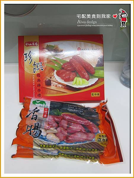 永山食品:單吃、佐飯都對味「香腸禮盒」-06.jpg