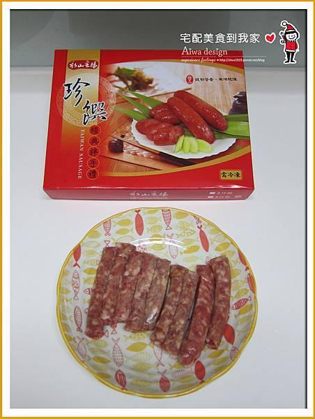 永山食品:單吃、佐飯都對味「香腸禮盒」-07.jpg
