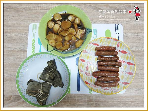 永山食品:單吃、佐飯都對味「香腸禮盒」-13.jpg