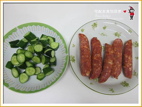 永山食品:單吃、佐飯都對味「香腸禮盒」-14.jpg