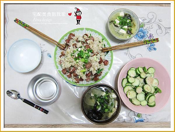 永山食品:單吃、佐飯都對味「香腸禮盒」-25.jpg