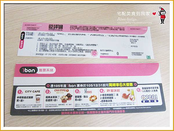 永山食品:單吃、佐飯都對味「香腸禮盒」-26.jpg