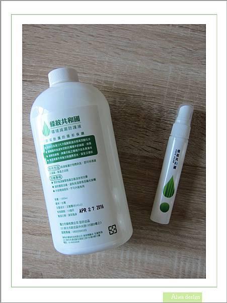 條紋共和國環境滅菌防護液CHIC CLUB 升級版高濃度次氯酸水-04.jpg