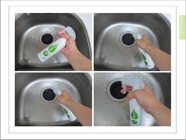 條紋共和國環境滅菌防護液CHIC CLUB 升級版高濃度次氯酸水-07.jpg