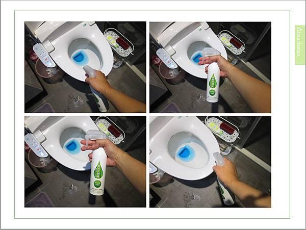 條紋共和國環境滅菌防護液CHIC CLUB 升級版高濃度次氯酸水-29.jpg