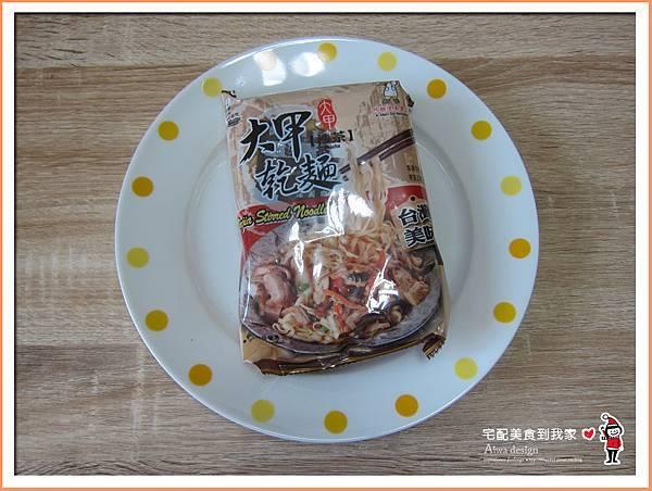亞柏EZ購,媽咪的好朋友!快速買到【大甲乾麵】麵條Q中帶勁!-07.jpg