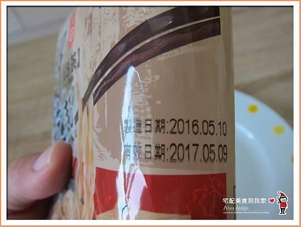 亞柏EZ購,媽咪的好朋友!快速買到【大甲乾麵】麵條Q中帶勁!-09.jpg