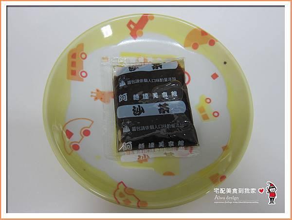 亞柏EZ購,媽咪的好朋友!快速買到【大甲乾麵】麵條Q中帶勁!-18.jpg