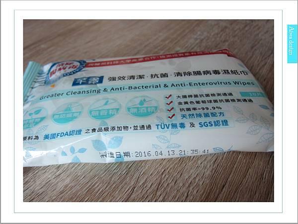 芊柔強效清潔抗菌清除腸病毒濕紙巾-05.jpg