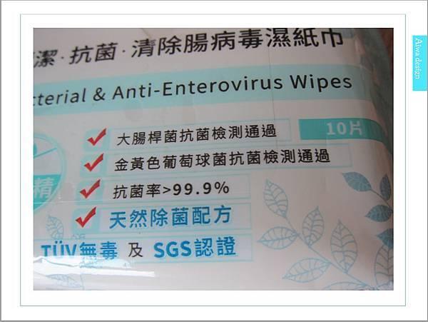 芊柔強效清潔抗菌清除腸病毒濕紙巾-07.jpg