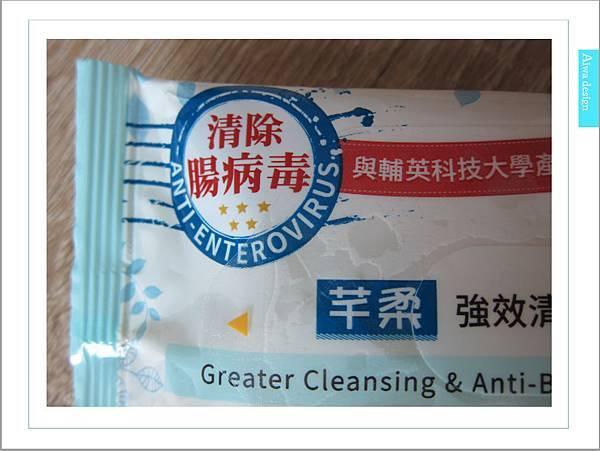 芊柔強效清潔抗菌清除腸病毒濕紙巾-08.jpg