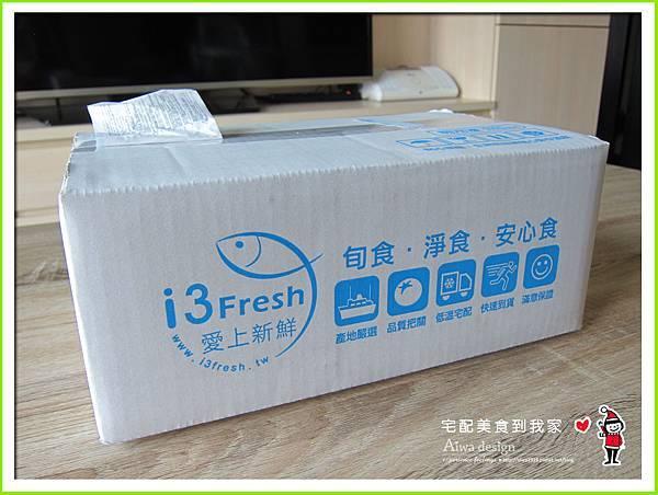 i3Fresh 愛上新鮮:超香嫩的《私房麻油粉肝》+口感甘甜又好吃的《霸王紅露醉雞腿》-03.jpg